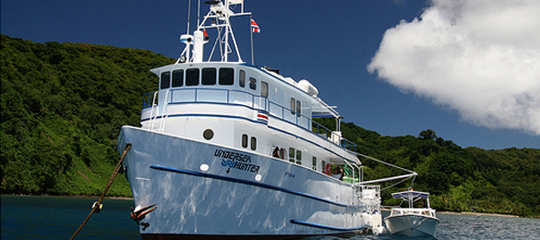 MV Undersea Hunter